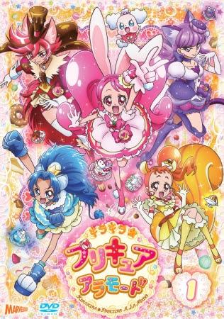 『キラキラ☆プリキュアアラモード』DVD vol.1