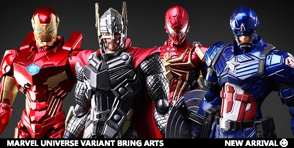 Marvel Universe Variant Bring Arts