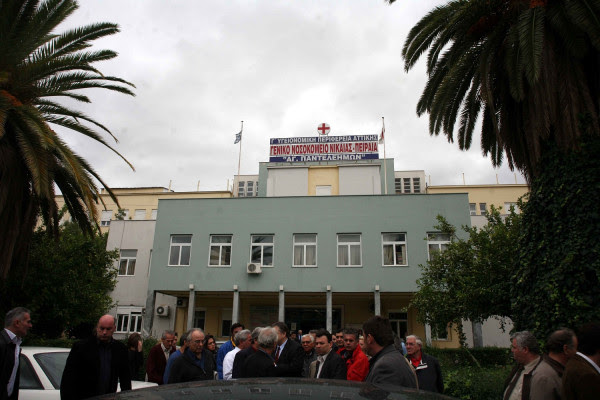 Νοσοκομείο Νίκαιας: Προς αναστολή λειτουργίας η Μονάδα Μεσογειακής Αναιμίας λόγω ψύχους