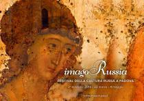 Imago Russia 2018. Festival della cultura russa a Padova