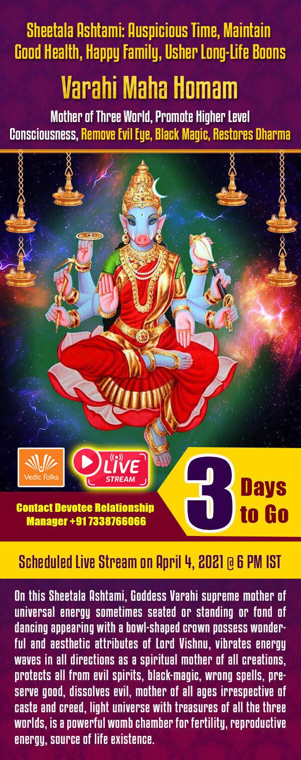 Exclusive Live Stream Varahi Maha Homam on Sheethala Ashtami