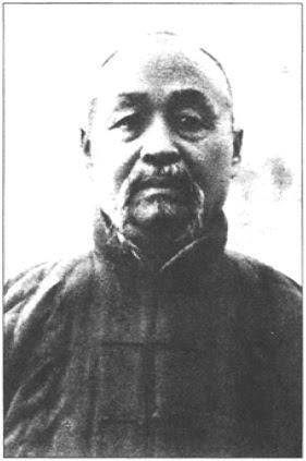 """""""太極拳"""" 李先 五 (1933) - Ritratto 1"""