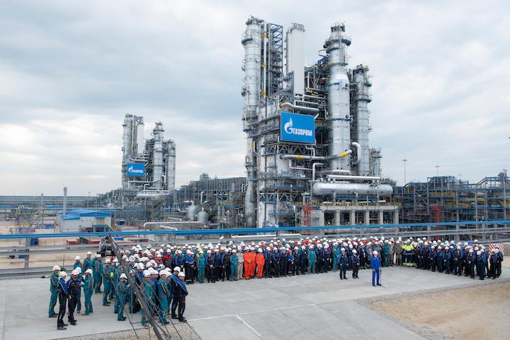 Comissionamento da planta de processamento de gás Pjsc Gazprom Amur