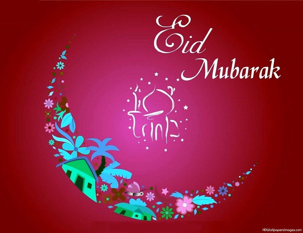 عيد مبارك باللغة الانجليزية صورة عيد الفطر المبارك