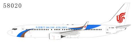 Boeing 737-800 Dalian B-7891 | is due: July 2019