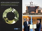 Ратификация Гонконгской конвенции Японией – новый импульс кампании профсоюзов