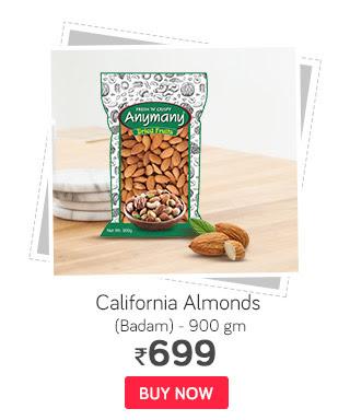 California Almonds (Badam) - 900 gm