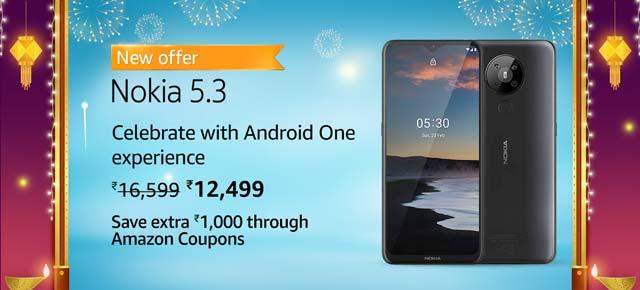 Nokia53