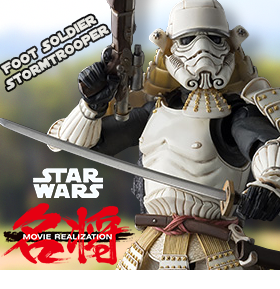STAR WARS MOVIE REALIZATION STORMTROOPER