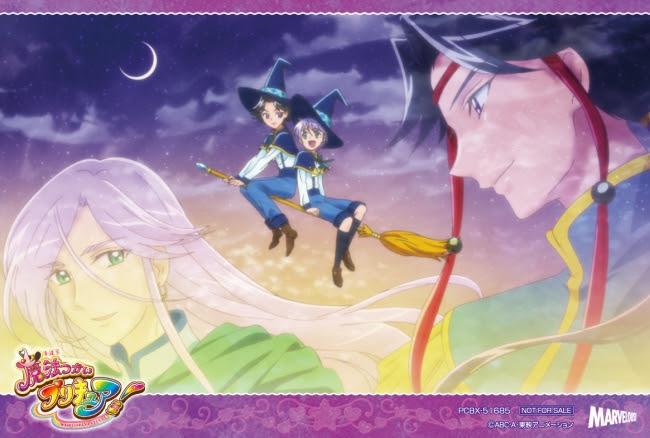 『魔法つかいプリキュア!』DVD vol.15初回封入特典 名場面ブロマイド2.